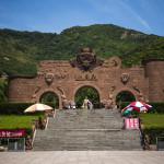Huaguoshan Park entrance