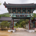 Temple in Yeongdeok