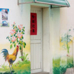 Kengkou Community Painted Village(坑口彩繪村)