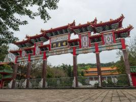 Taoyuan Confucius Temple (桃園孔廟)