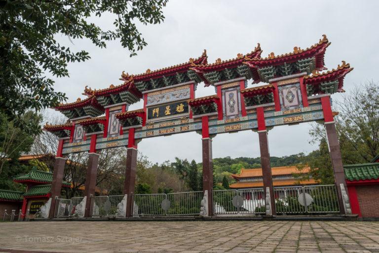 2017.03 Taiwan